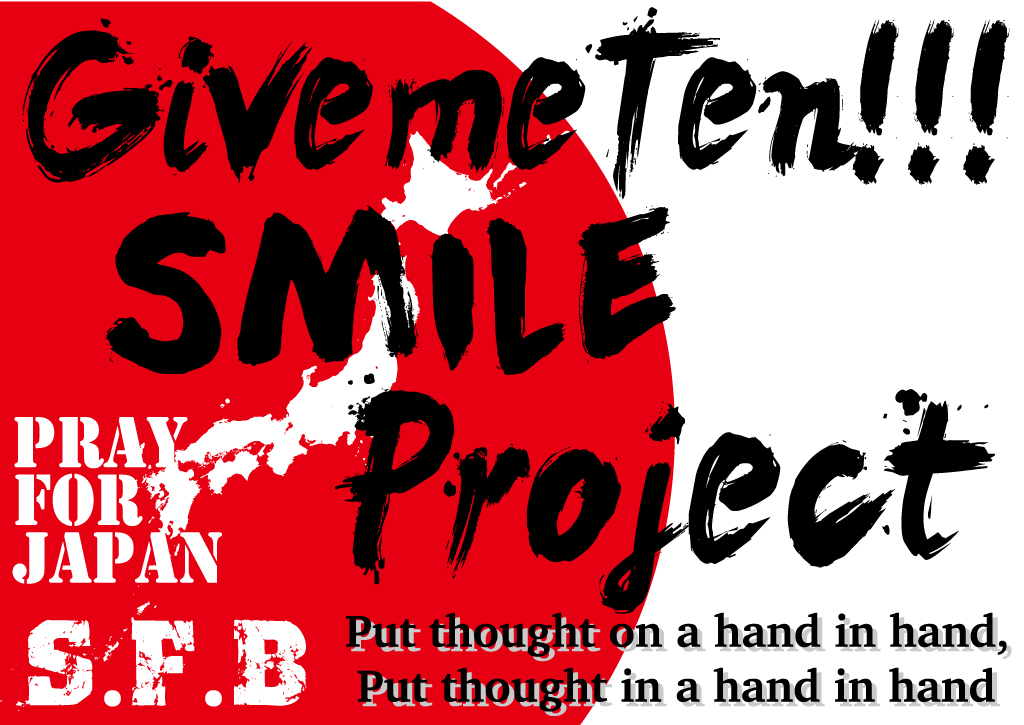 smile project ロゴ